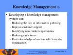 knowledge management 2