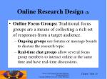 online research design 2