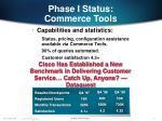 phase i status commerce tools