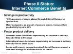 phase ii status internet commerce benefits