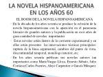 la novela hispanoamericana en los a os 60