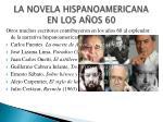la novela hispanoamericana en los a os 6015