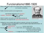 funzionalismo1880 1920