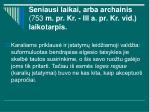 seniausi laikai arba archainis 753 m pr kr iii a pr kr vid laikotarpis