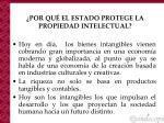 por qu el estado protege la propiedad intelectual