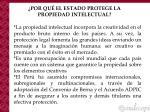 por qu el estado protege la propiedad intelectual7
