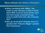 money mistake 2 safety in numbers12
