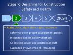 steps to designing for construction safety and health17