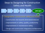 steps to designing for construction safety and health22