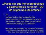 puede ser que inmunoglobulinas y plasmaf resis curen un toc de origen no autoinmune