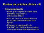 puntos de pr ctica cl nica iii