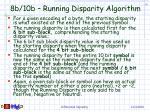 8b 10b running disparity algorithm