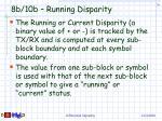8b 10b running disparity
