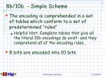 8b 10b simple scheme