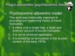 plog s allocentric psychocentric theory