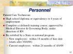 personnel93
