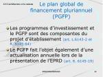 le plan global de financement pluriannuel pgfp