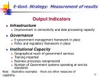 e govt strategy measurement of results
