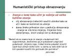 humanisti ki pristup obrazovanju