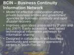 bcin business continuity information network