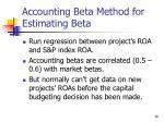 accounting beta method for estimating beta