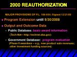 2000 reauthorization