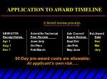 application to award timeline