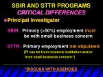 sbir and sttr programs critical differences23