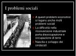 i problemi sociali