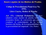 bases legales de los medios de prueba18