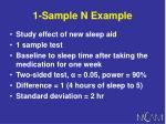 1 sample n example