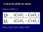 calcul du d bit de shunt1