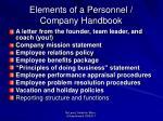 elements of a personnel company handbook