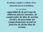el enfoque cognitivo evolutivo de la educaci n moral en kohlberg