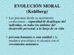 evoluci n moral kohlberg
