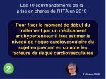 les 10 commandements de la prise en charge de l hta en 2010