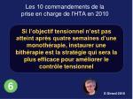 les 10 commandements de la prise en charge de l hta en 201016
