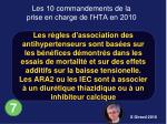 les 10 commandements de la prise en charge de l hta en 201019