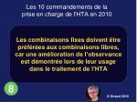 les 10 commandements de la prise en charge de l hta en 201022