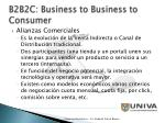 b2b2c business to business to consumer