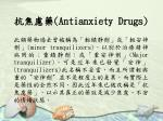 antianxiety drugs72