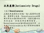 antianxiety drugs82