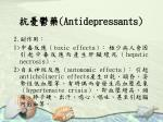 antidepressants48
