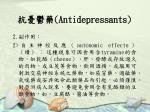 antidepressants49
