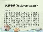 antidepressants51