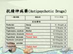 antipsychotic drugs15