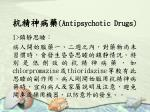 antipsychotic drugs19
