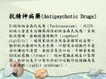 antipsychotic drugs23
