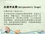 antipsychotic drugs25