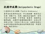 antipsychotic drugs27
